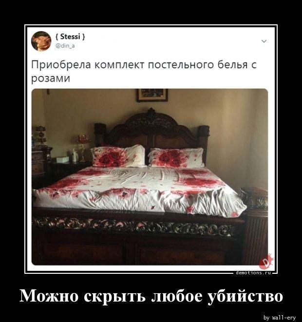 ЮМОР  В ОТКРЫТКАХ  - Страница 3 1d738b07
